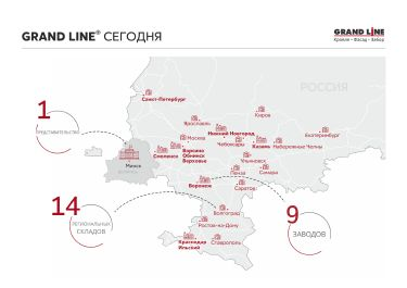 Карта GL.pdf